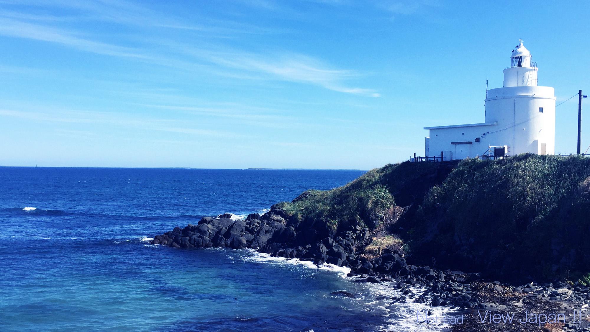 納沙布岬 日本最東端の景色 – 日...